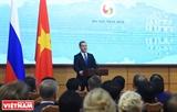 Премьер Дмитрий Медведев посетил Российско-вьетнамский Тропцентр