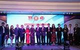Khai mạc Diễn đàn Doanh nhân trẻ ASEAN3 tại Thành phố Hồ Chí Minh