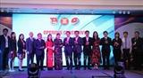 Открылся Форум молодых предпринимателей АСЕАН3 2018 года