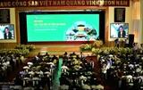 Премьер-министр Вьетнама принял участие в конференции по привлечению инвестиций в провинцию Анзянг