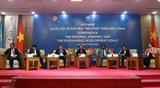 Закрылась конференция Парламенты и цели в области устойчивого развития