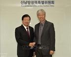 Вице-премьер Вьетнама Чинь Динь Зунг находится в Республике Корея с визитом