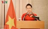 Официальный визит спикера вьетнамского парламента в Республику Корея