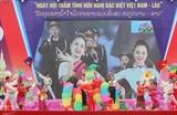 Открылся праздник Особой дружбы между Вьетнамом и Лаосом