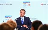 Медведев: дотации регионам с 2019 года будут предоставляться с учетом потребности в них
