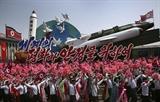 МИД Японии: признание КНДР ядерной державой может положить конец режиму нераспространения