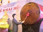 Буддийская сангха Вьетнама организовала открытие весеннего праздника пагоды Байдинь