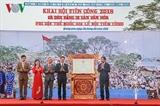 ពិធីបុណ្យ Tien Cong របស់ខេត្ត Quang Ninh ក្លាយទៅជាបេតិកភណ្ឌវប្បធម៌អរូបីថ្នាក់ជាតិ