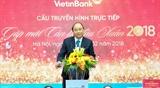 Премьер-министр Нгуен Суан Фук встретился с сотрудниками некоторых банков по случаю Нового года