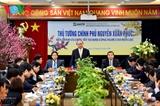 Нгуен Суан Фук: Технопарк Хоалак будет лучшим местом для стартапов