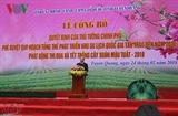 Обнародован генеральный план развития национальной туристической зоны Танчао