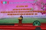 ប្រកាសផែនការមេអភិវឌ្ឍន៍មណ្ឌលទេសចរណ៍ជាតិ Tan Trao-Tuyen Quang