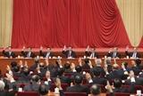 Đảng Cộng sản Trung Quốc đề xuất một số nội dung sửa đổi Hiến pháp