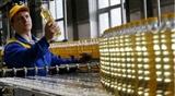 Россия впервые поставила во Вьетнам подсолнечное масло
