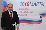 Многие страны обязались укрепить отношения с Россией
