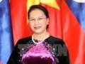 ប្រធានរដ្ឋសភាលោកស្រី Nguyen Thi Kim Ngan អញ្ជើញចូលរួម IPU-138 និងបំពេញទស្សនកិច្ចជាផ្លូវការនៅហូឡង់