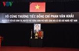 ពិធីរំលឹកវិញ្ញាណក្ខ័ន្ធអតីតនាយករដ្ឋមន្រ្តីលោក Nguyen Van Khai ត្រូវបានរៀបចំឡើងយ៉ាងមហោឡារឹក