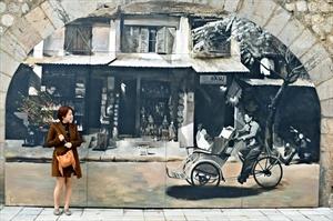 Живопись на улице Фунгхынг