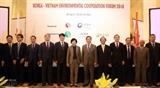Вьетнам и Южная Корея активизируют всеобъемлющее сотрудничество в области окружающей среды