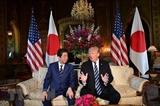 Mỹ đưa ra thách thức công khai về thương mại đối với Nhật Bản