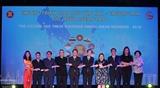 Открылась программа культурного и торгового обмена стран АСЕАН 2018 г.