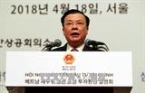 Вьетнам активизирует привлечение инвестиций из Республики Корея