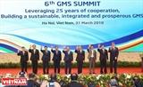 建设湄公次区域可持续发展、心系人民之决心