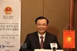 Вьетнам высоко оценивает потенциал южнокорейских инвесторов