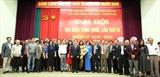 Вьетнам и Болгария активизируют отношения дружбы и сотрудничества