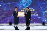 Фам Бинь Минь участвовал в праздновании 10-летия создания компании Samsung Electronics Vietnam