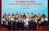 នាយករដ្ឋមន្ត្រី លោក Nguyen Xuan Phuc ចូលរួមពិធីរំលឹកខួបលើកទី៧០នៃទិវាបង្កើតសមាគមស្ថាបត្យករវៀតណាម