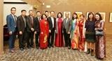 Вице-президент Вьетнама провела встречи с представителями вьетнамской диаспоры в Австралии