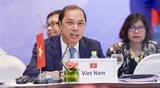 Совещание СДЛ АСЕАН по подготовке к 32-у саммиту АСЕАН