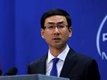 Trung Quốc tuyên bố tiếp tục hợp tác với Iran bất chấp Mỹ trừng phạt