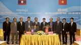 Вьетнам и Лаос укрепляют сотрудничество в области безопасности