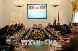 Город Хошимин и Санкт-Петербург активизируют сотрудничество