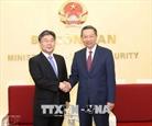 Вьетнам и Республика Корея активизируют сотрудничество в борьбе с преступностью
