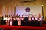 В Ханое в 9-й раз вручена премия в области литературы в дельте реки Меконг