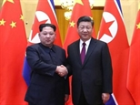 ថ្នាក់ដឹកនាំកូរ៉េខាងជើងលោក Kim Jong-un បំពេញទស្សនកិច្ចនៅចិន