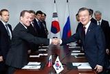 Nga Hàn Quốc cam kết phối hợp lập hòa bình trên bán đảo Triều Tiên