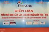 Состоялся форум Устойчивое развитие зеленой экономики и туризма