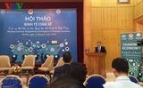 Вьетнам должен проводить подходящую политику по поощрению распределенной экономики