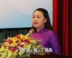 Вьетнам и Куба укрепляют дружественные отношения