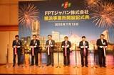 Tập đoàn FPT khai trương văn phòng thứ 7 tại Nhật Bản
