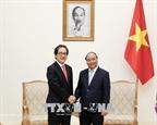 Премьер-министр Вьетнама принял Председателя Организации по содействию торговле Японии