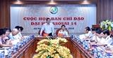 В Ханое прошло второе совещание руководящего комитета по подготовке к 14-му съезду АSOSAI