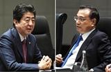 Nhật-Trung trao đổi điện mừng kỷ niệm 40 năm ký hiệp ước hòa bình