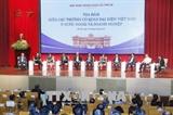 Вьетнамская дипломатия: инициатива творчество и эффективность для повышения позиций страны