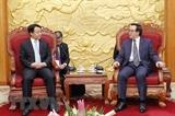 Ông Hoàng Bình Quân tiếp Bí thư Trung ương Đoàn TNCS Trung Quốc