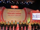 Состоялось вручение 18-й премии имени Тон Дык Тханга